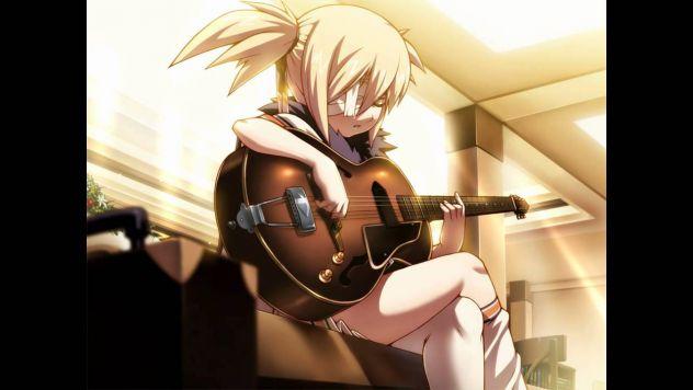 PLAY QUITAR
