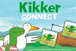 Kikker Connect